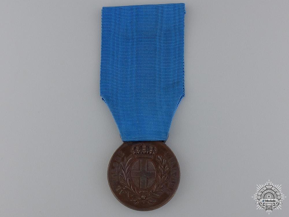 A 1916 Italian Al Valore Militaire to Alfredo Cesono