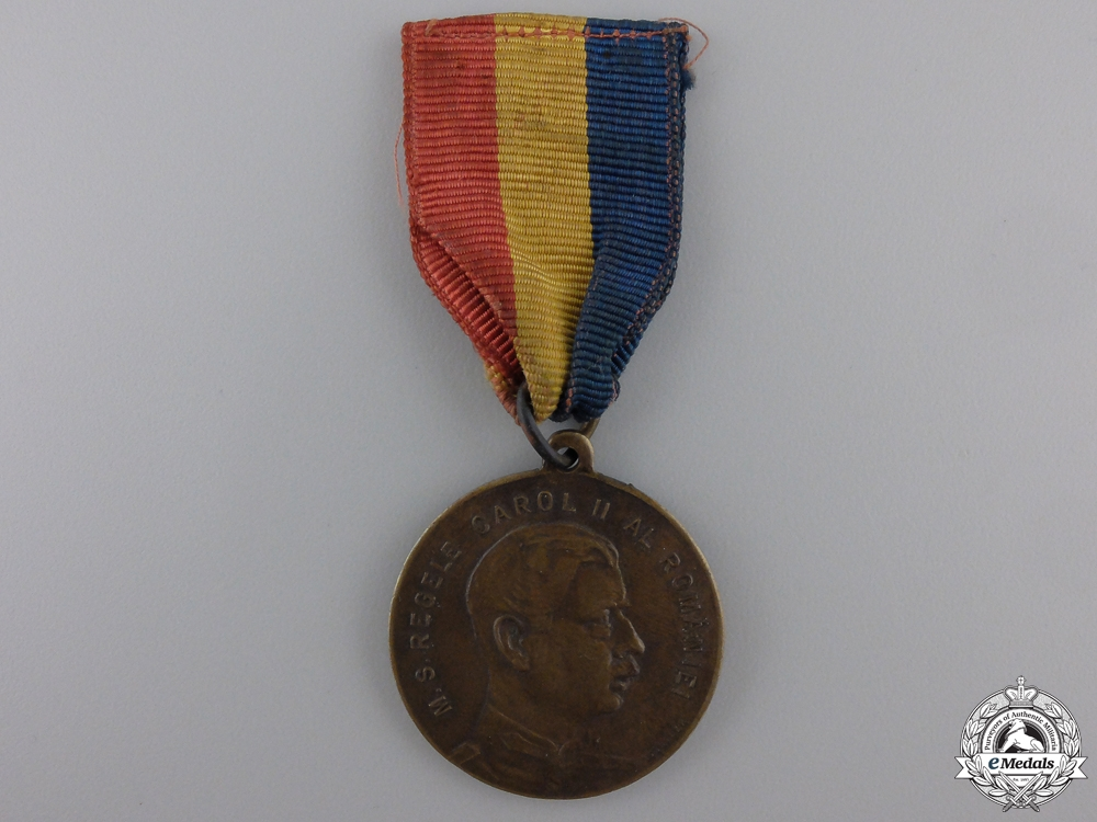 A 1927-1933 Romanian Association for the Promotion of Aviation Medal