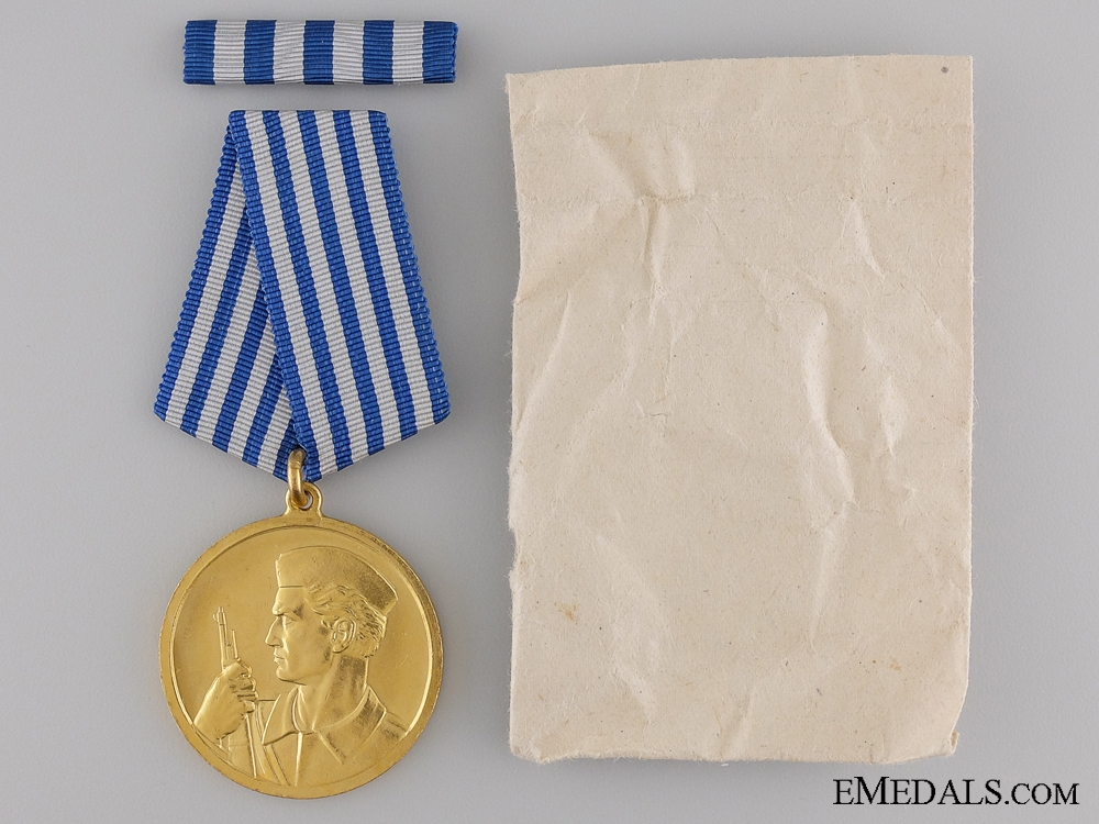 A 1943-1985 Yugoslavian Medal for Bravery in Packet