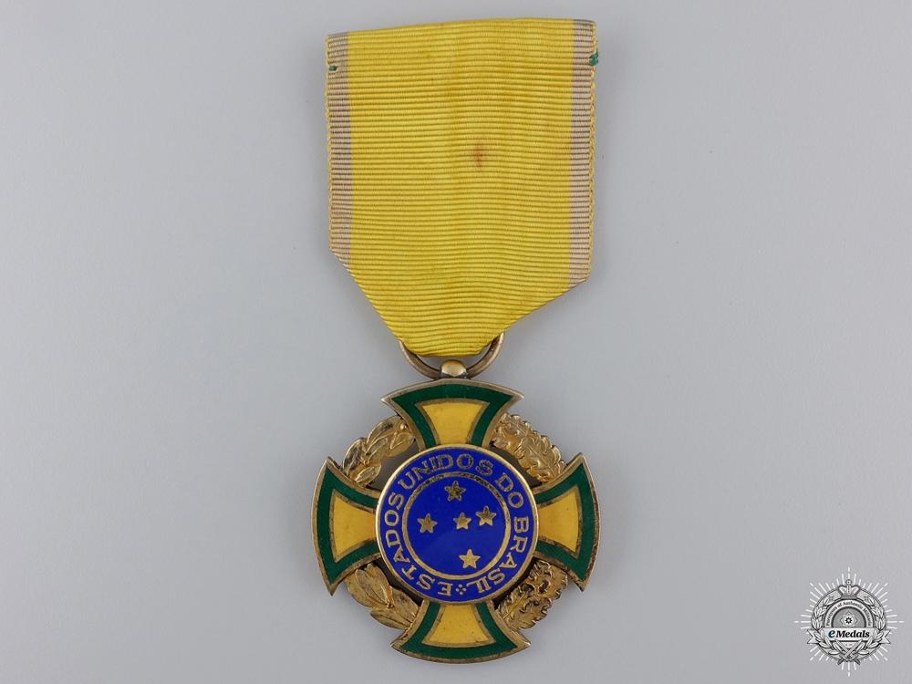 A 1944 Brazilian War Cross