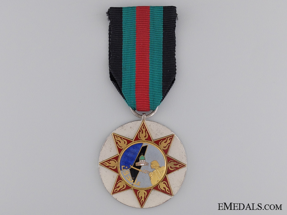 A 1948-49 Iraqi Palestine War Campaign Medal