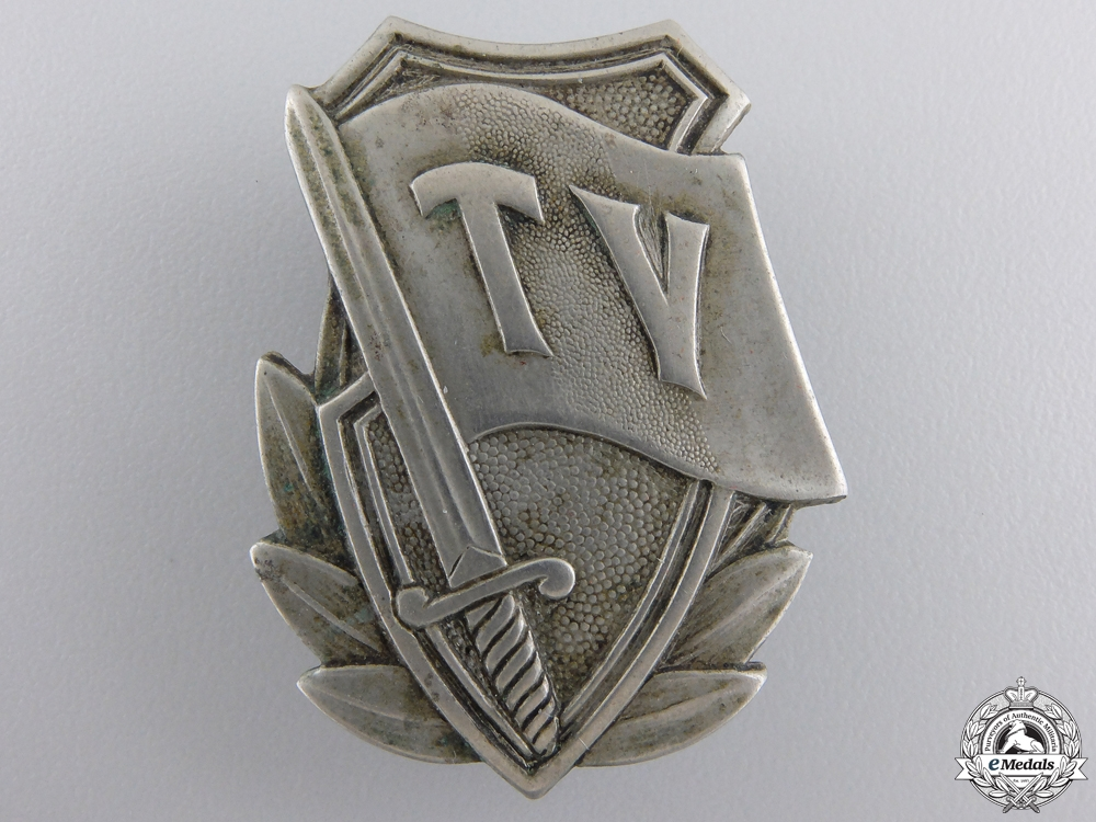 A 1948 Romanian Tudor Vladimirescu Regimental Badge