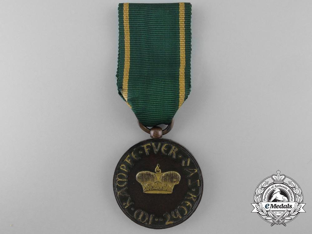 An 1814-15 Saxe-Coburg-Gotha Waterloo Medal; 1 of 223 Awarded