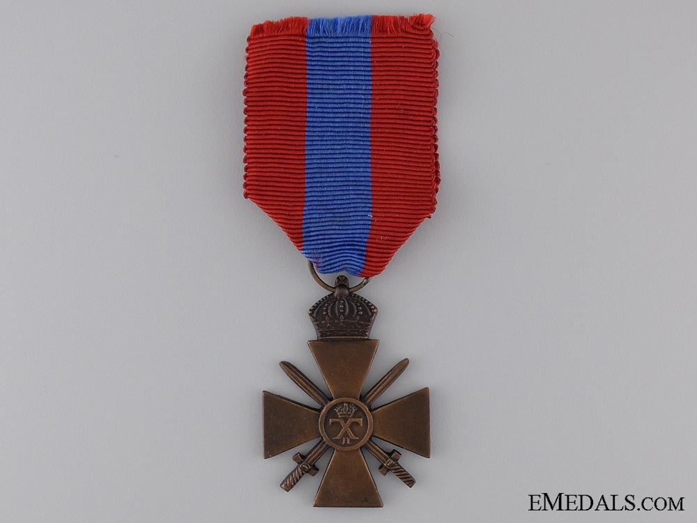 A 3rd Class 1940 Greek War Cross; Reduced Size