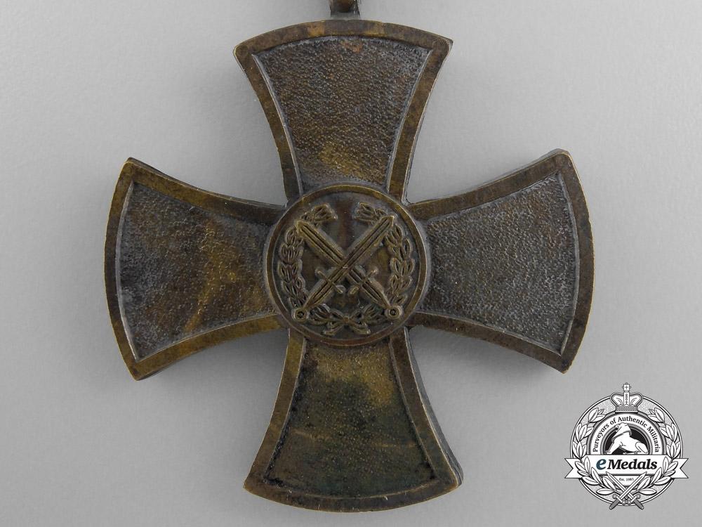 A Portuguese Republic War Cross