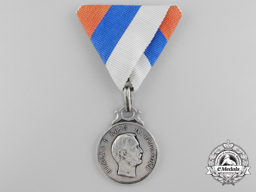 Montenegro. A Scarce 1862 Heroism Medal by V. Mayer
