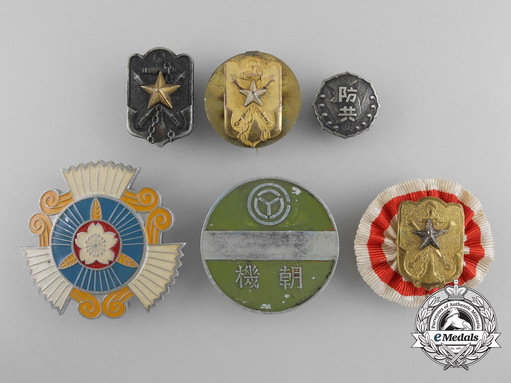 Six Second War Period Japanese Badges & Awards