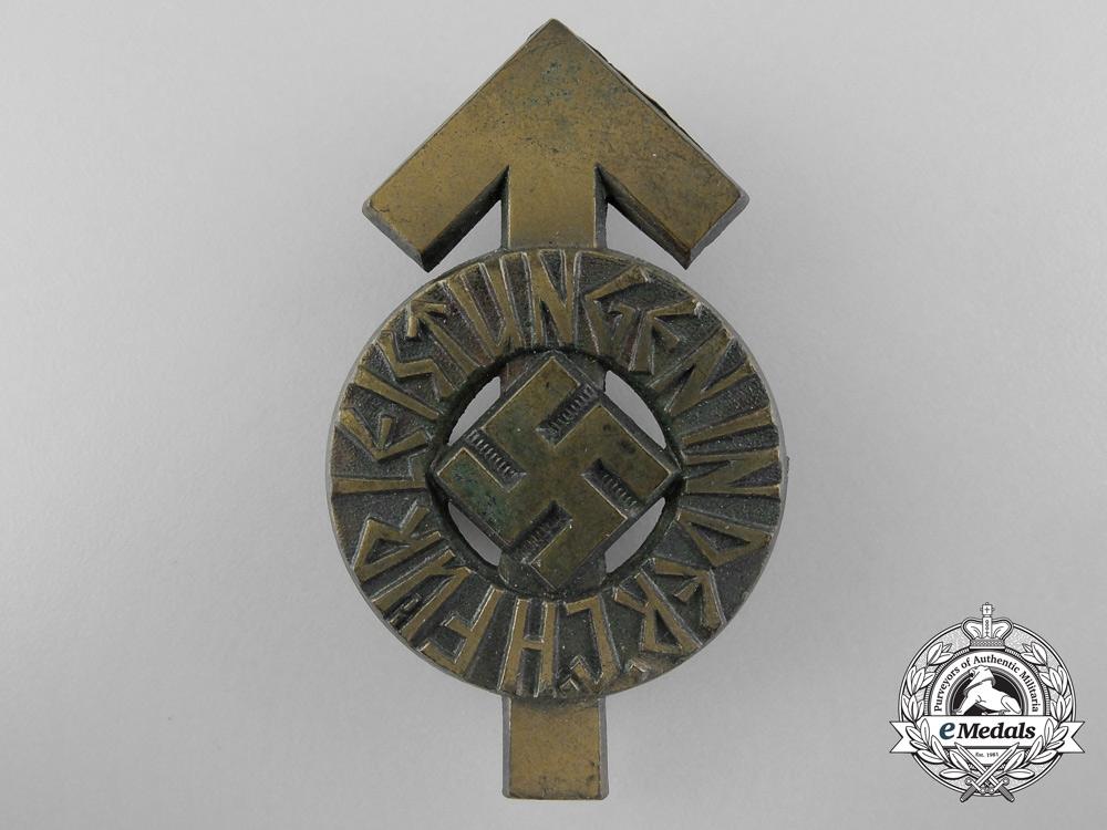 A German HJ Proficiency Badge by Gustav Brehmer