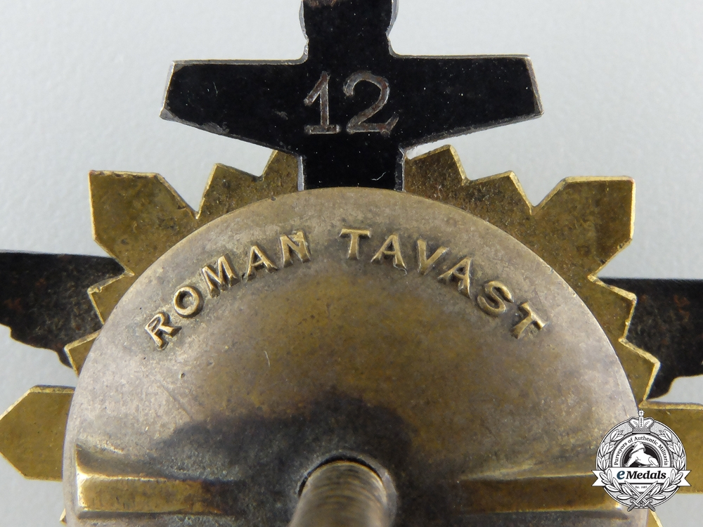 Estonia. A Military Badge of Regiment of Armored Trains, by Roman Tavast, c.1939