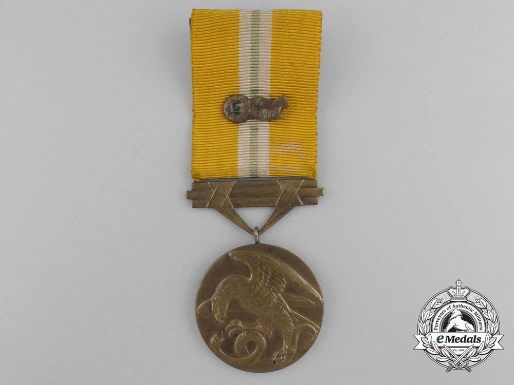 A Second War Slovakian Bravery Medal