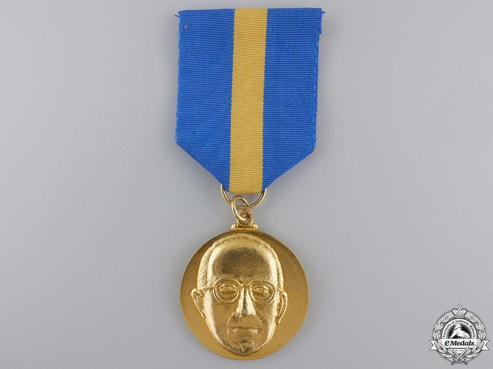 A Brazilian Marechal Cordeiro de Farias War College Medal of Merit