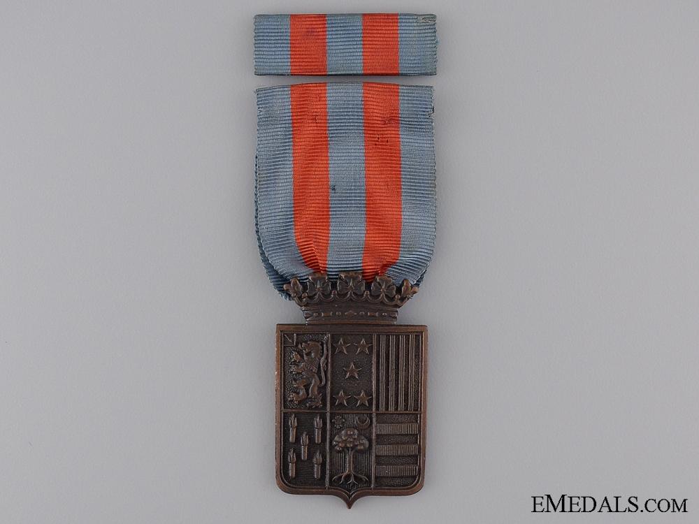 A Brazilian Peacekeepers Medal