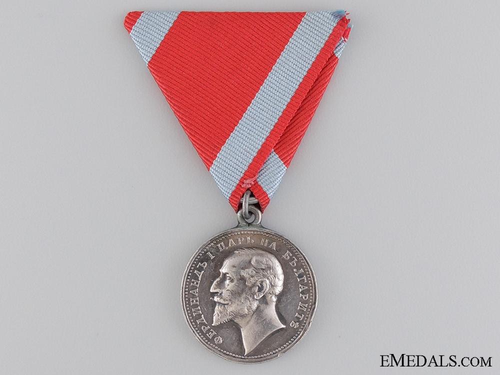 A Bulgarian Medal for Merit; Silver Grade Type V
