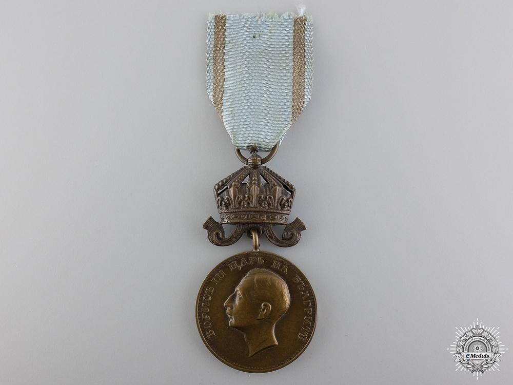 A Bulgarian Merit Medal; Tsar Boris III