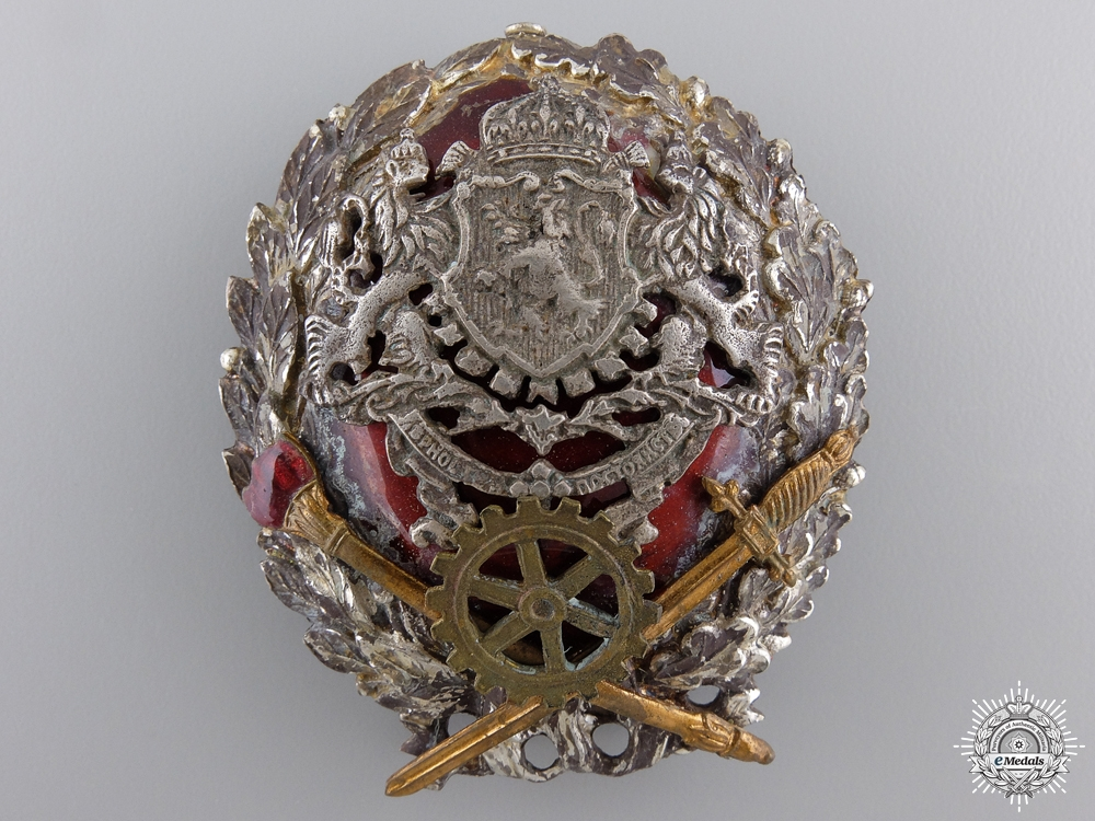 A Bulgarian Military Academy Engineer's Badge