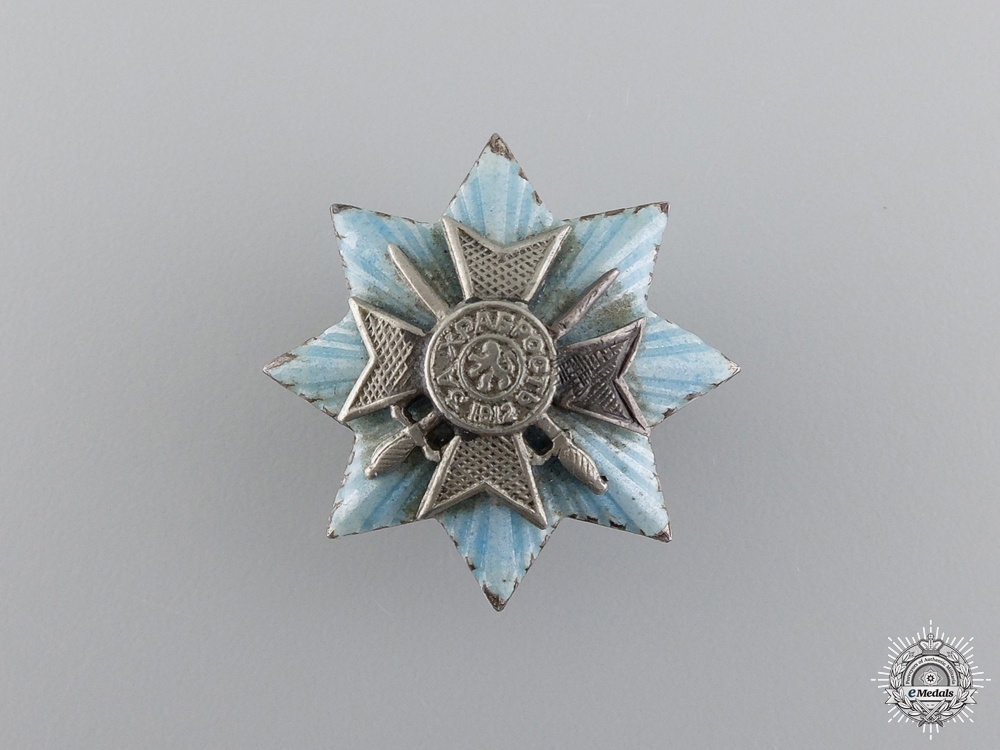 A Bulgarian Miniature Military Order for Bravery; Grand Cross