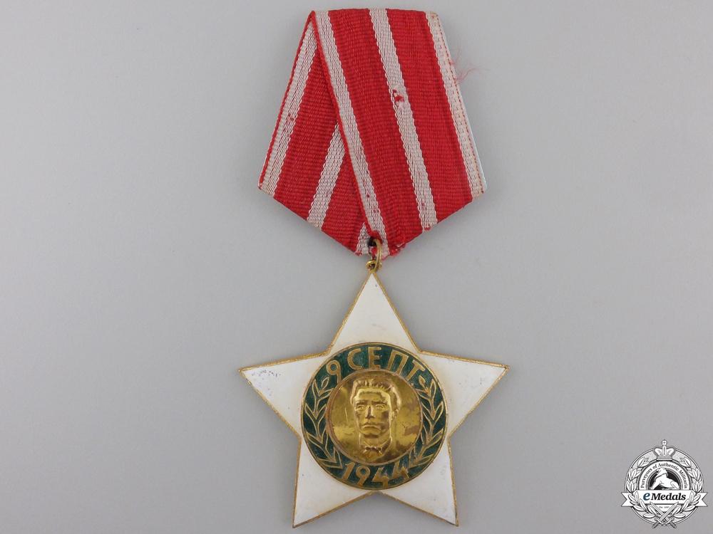 A Bulgarian Order of 9 September; Second Class