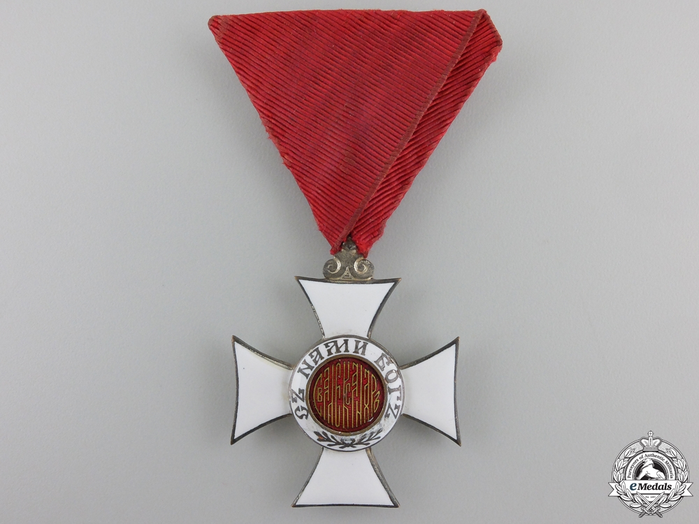 A Bulgarian Order of Alexander; 5th Class Knight