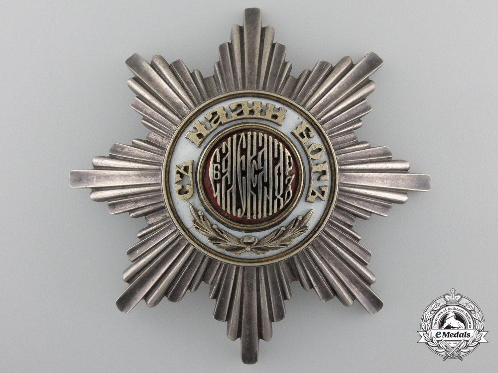 An Order of St.Alexander; 2nd Class Star by Ozeretskii, Moskow