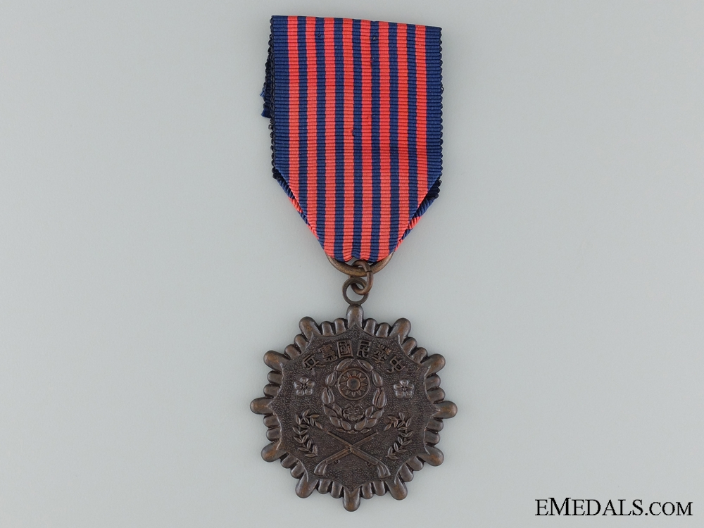 A Chinese Military Police Meritorious Service Medal