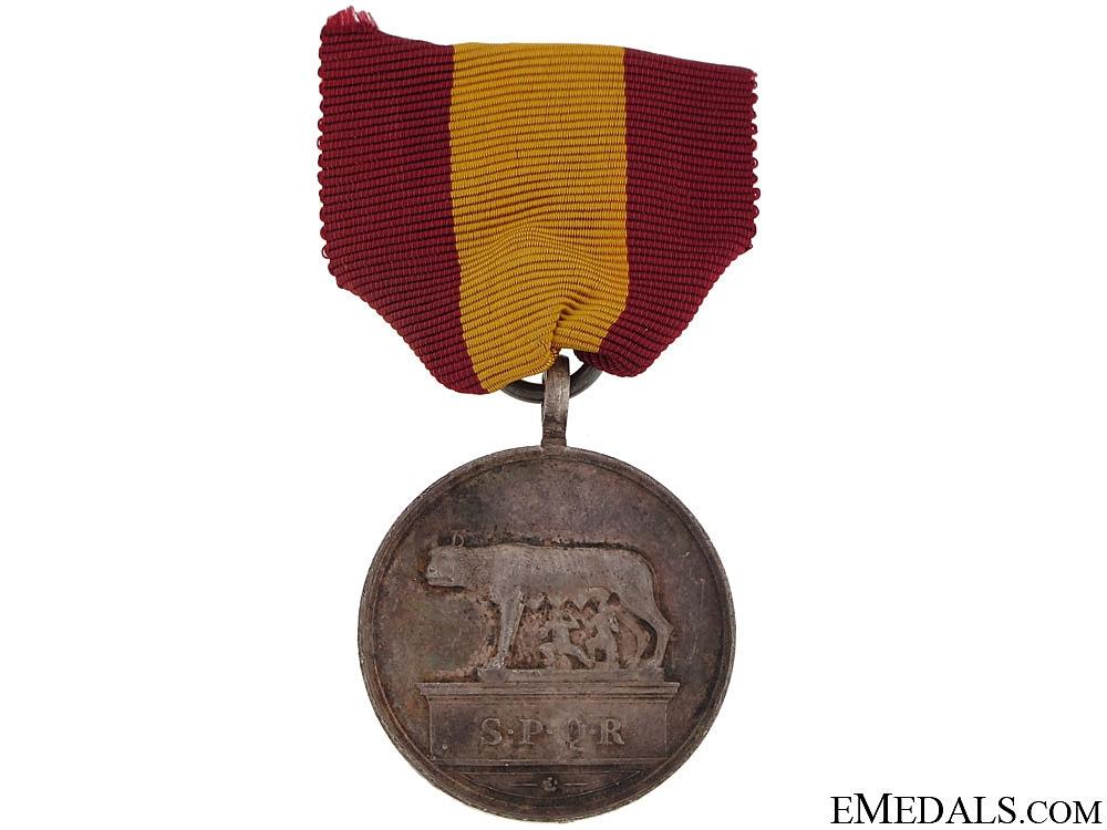 A City of Rome Merit Medal