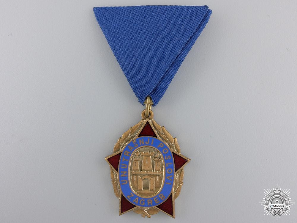 A Croatian 10 Year Secret Service Medal