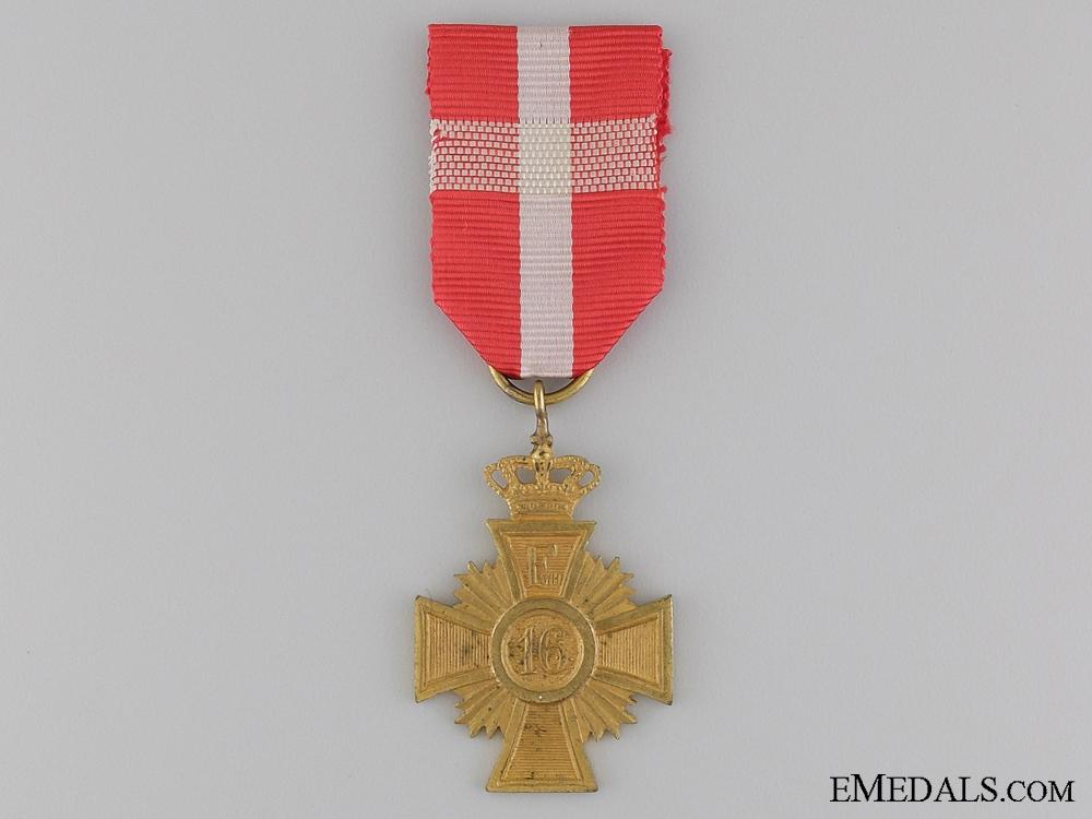 A Danish Long Service & Good Conduct Cross