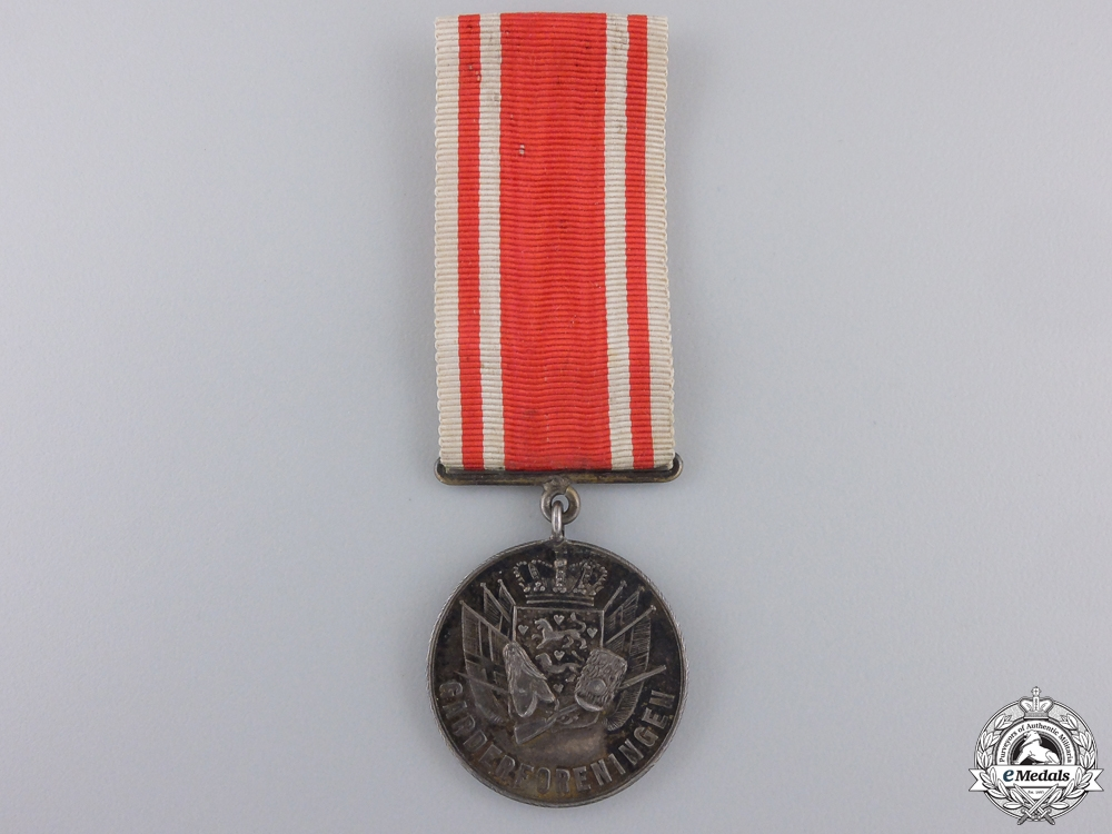 A Danish Silver Medal of the Royal Guards 1885