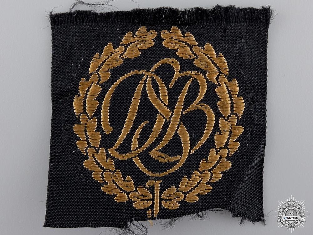 A DSB Athletics Badge; Cloth Version