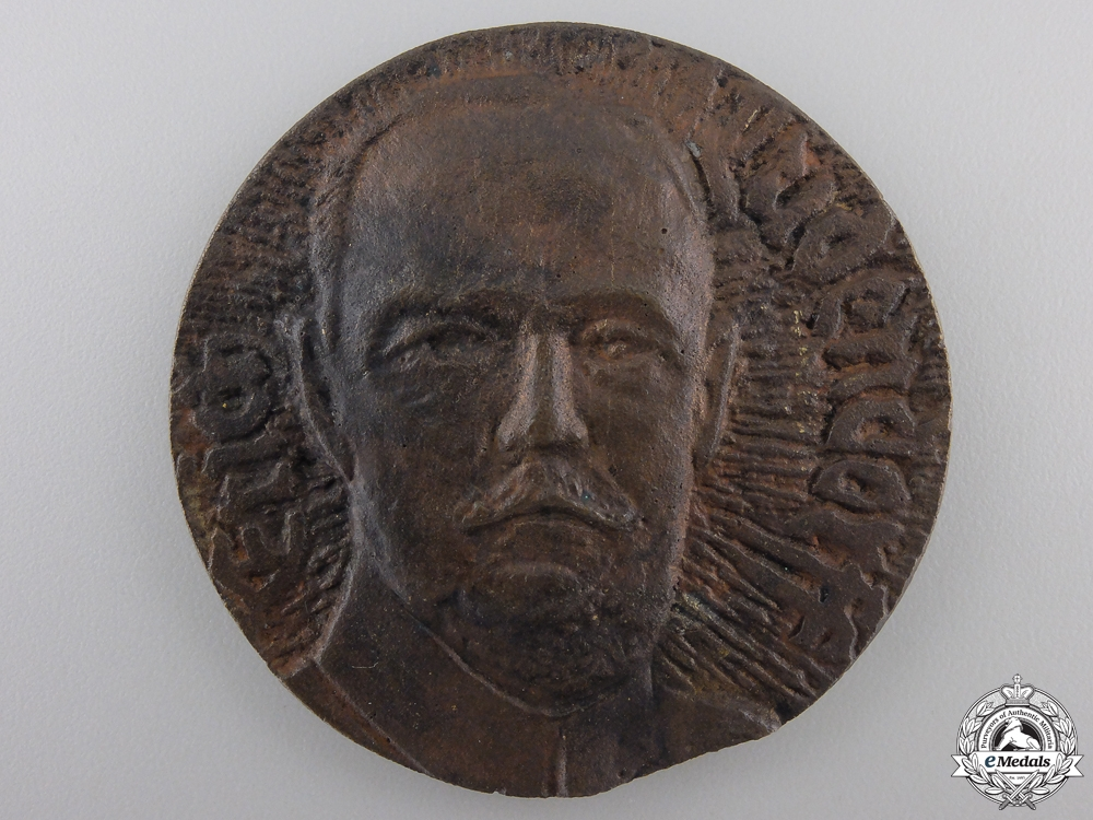 A First War Erich Ludendorff Commemorative Medal