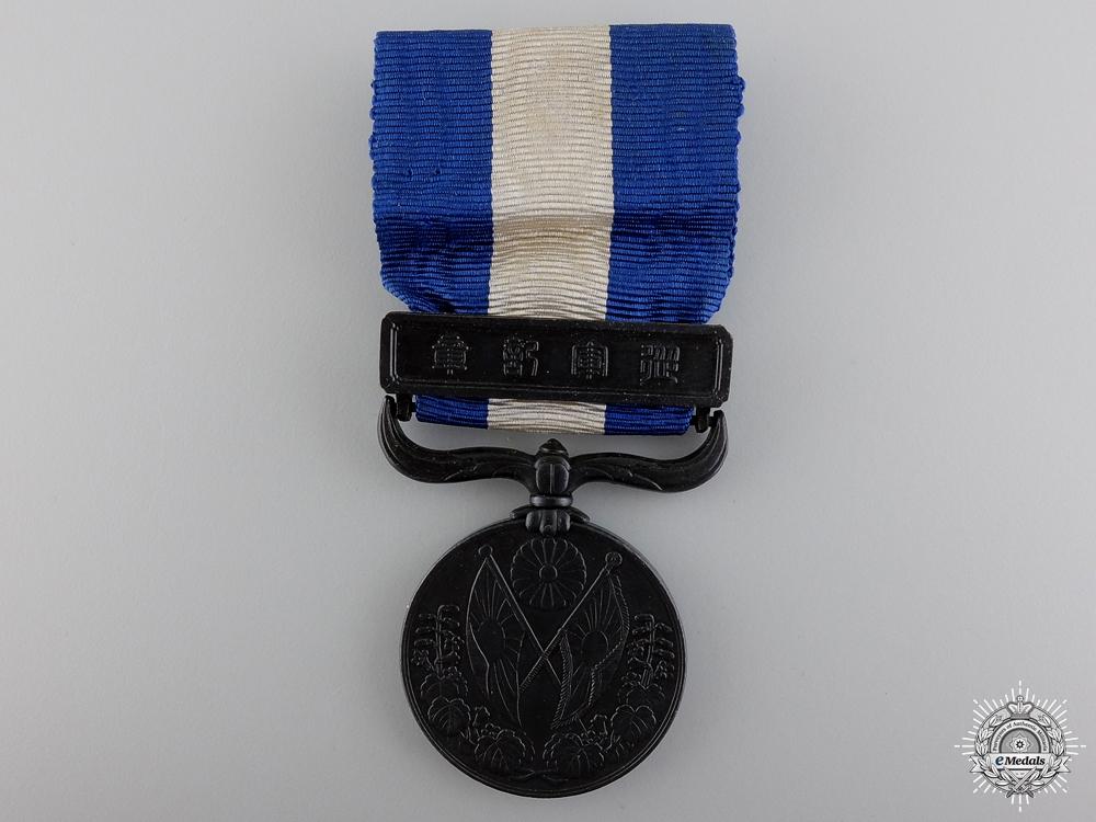 A First War Japanese 1914-1920 War Medal