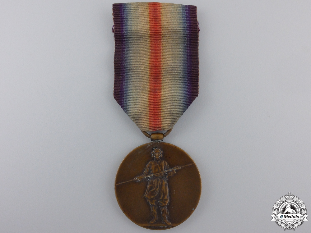 A First War Japanese Victory Medalconsignment #17