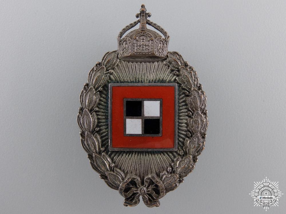 A First War Prussian Observer's Badge; Engraved Prinzen Size