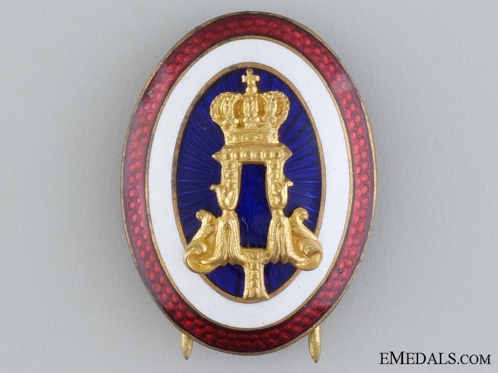 A First War Serbian Officer's Cap Badge