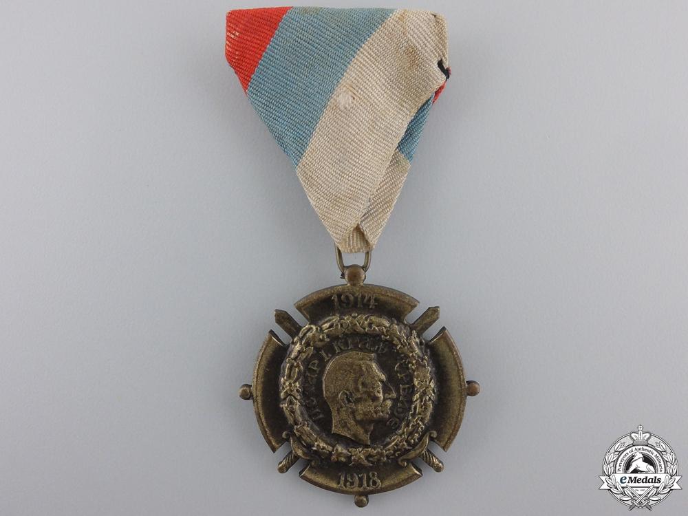 A First War Serbian 1914-1918 War Medal