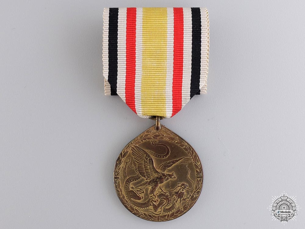 A German China Campaign Medal 1900-1901