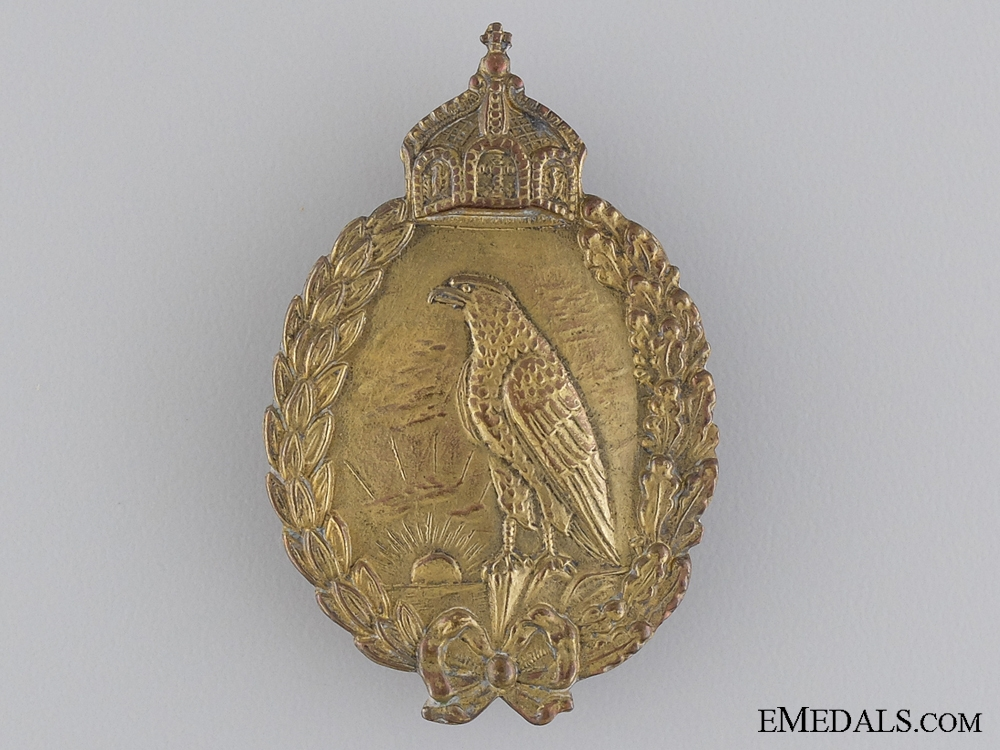 A German Imperial Badge for Naval Observers; Prinzen Size