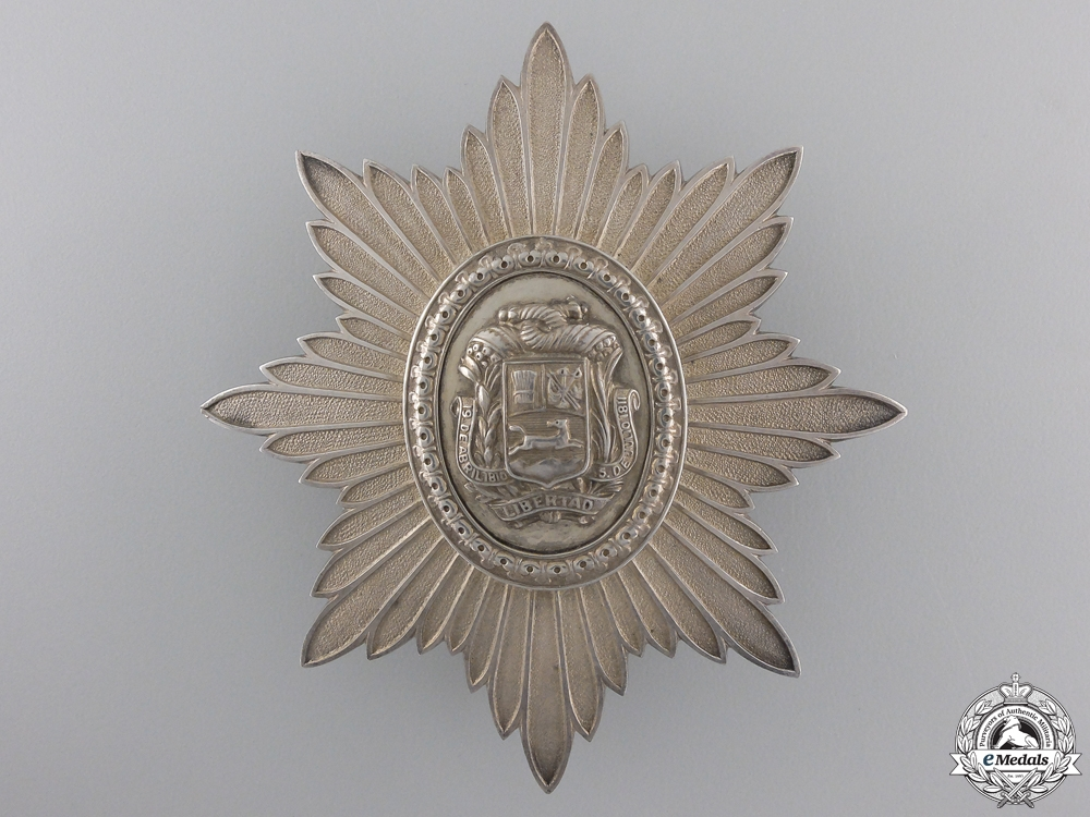 A German Made Venezuelan Order of the Liberator; Breast Star