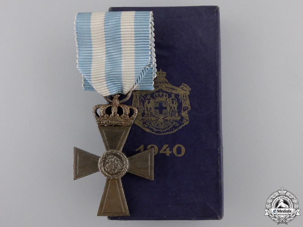 A Greek Cross of Valour; 2nd Class Silver Grade Cross