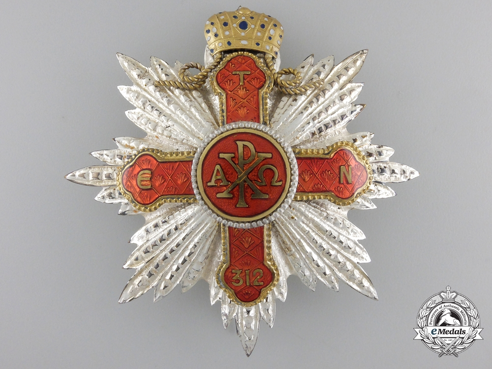 A Greek Imperial and Sovereign Order of St. Constantine the Great