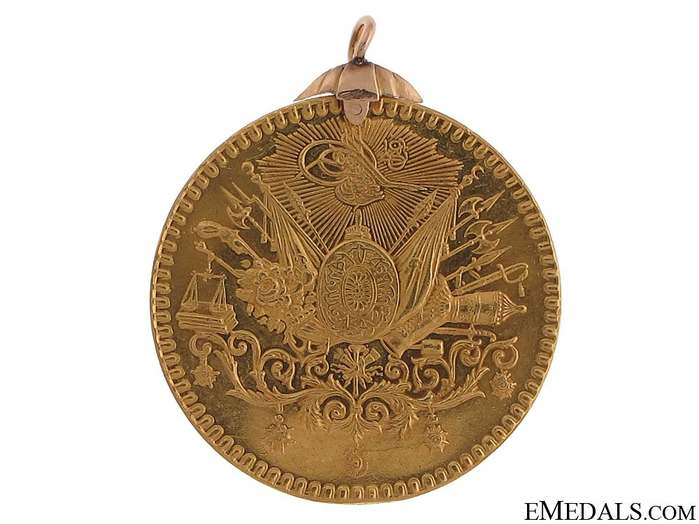 A Imtiaz Medal in Gold