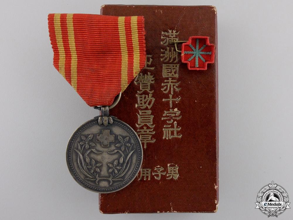 A Japanese Manchukuo Men's Red Cross Society Membership Medal