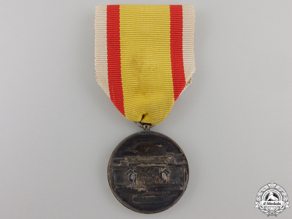 A Japanese National Shrine Foundation Medal