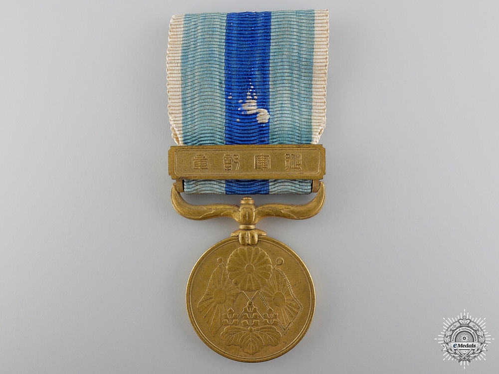 A Japanese Russian War Medal 1904-1905