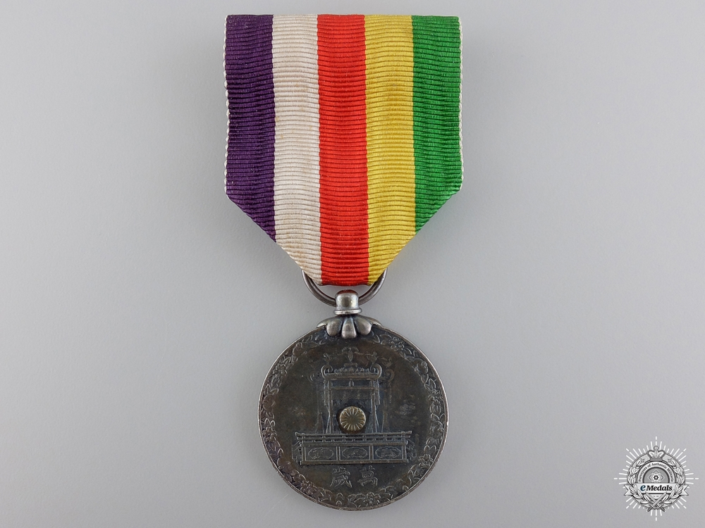 A Japanese Showa Enthronement Commemorative Medal