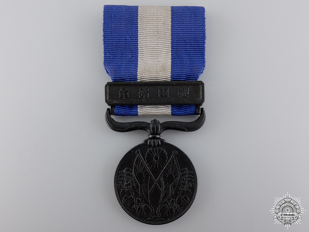 A Japanese War Medal 1914-1920