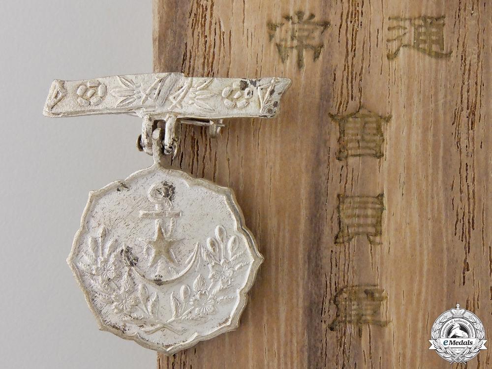 A Japanese Women's Association Ordinary Member Badge