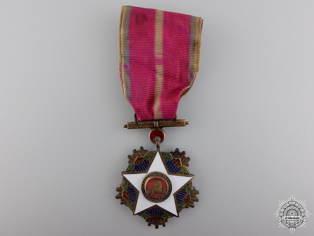 A Korean Order of Civil Merit; Third Class
