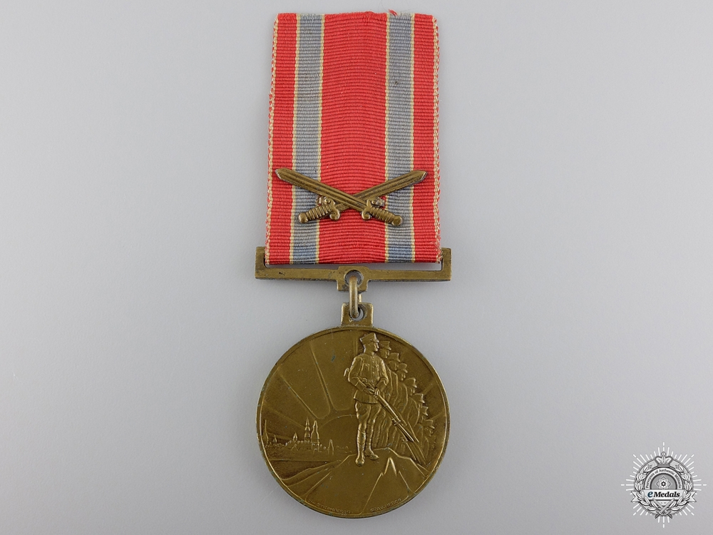 A Latvian Liberation War 10th Anniversary Participants Medal