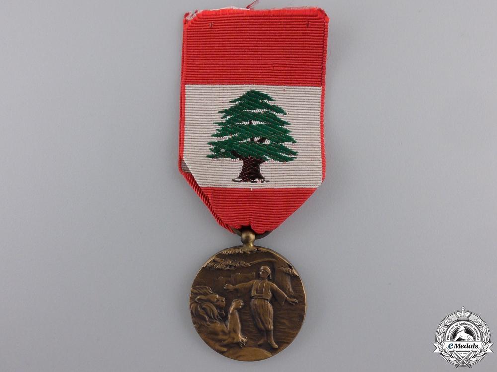 A Lebanese Medal of Merit; 4th Class